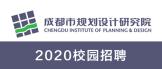 https://xiaoyuan.zhaopin.com/company/CC000128976D90000000000