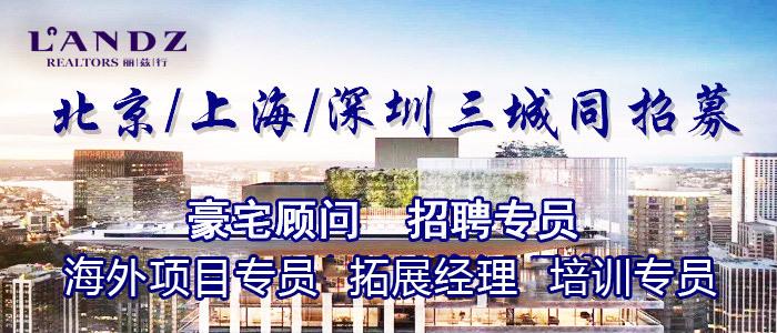http://special.zhaopin.com/bj/2013/lzhd112826/recruit1.html