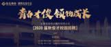 https://xiaoyuan.zhaopin.com/company/CC000601880D90000000000