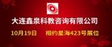 http://special.zhaopin.com/dl/2012/xqlx031425/index.html