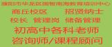 https://company.zhaopin.com/CZL1214777500.htm