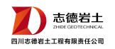 https://company.zhaopin.com/CZ629759720.htm