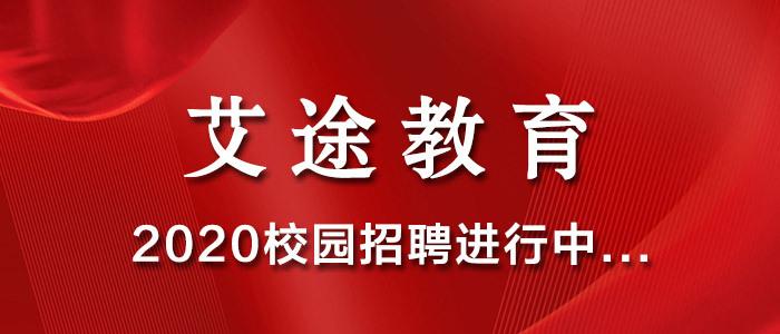 https://xiaoyuan.zhaopin.com/job/CC000665286J90000005000?traceId=&scenario=1&jobSourceType=0&pageIndex=1&position=5
