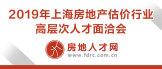 http://www.fdrc.com.cn/job_fair/seminar_job.do?guid=DDFEA5DA-DE53-4E5E-A88A-FBD34C841B2E