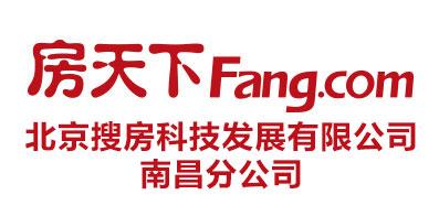 北京搜房科技發展有限公司南昌分公司