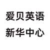 大連市甘井子區藝哲文化藝術培訓學校