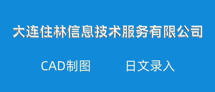http://special.zhaopin.com/pagepublish/13903189/index.html