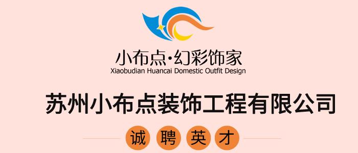 https://company.zhaopin.com/CZ390395580.htm