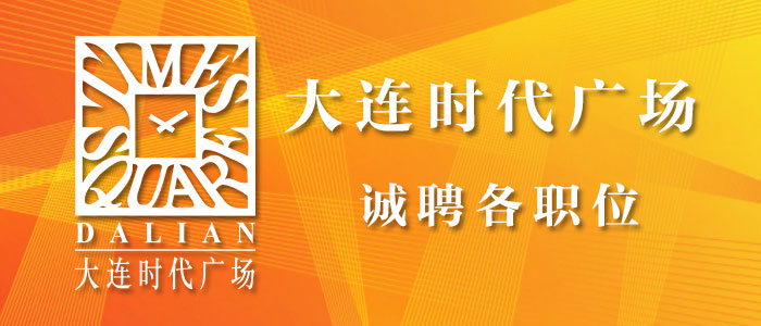 http://special.zhaopin.com/pagepublish/31640491/index.html