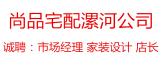 https://company.zhaopin.com/CZ844967920.htm