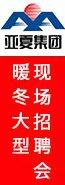 https://img02.zhaopin.cn/img_button/201912/09/7a8e36ed0d1d95c08ce5016b3dc5eb0_105849456837.jpg