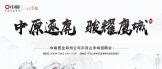 https://company.zhaopin.com/CZ562638030.htm