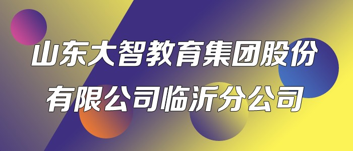 http://special.zhaopin.com/pagepublish/53407552/index.html