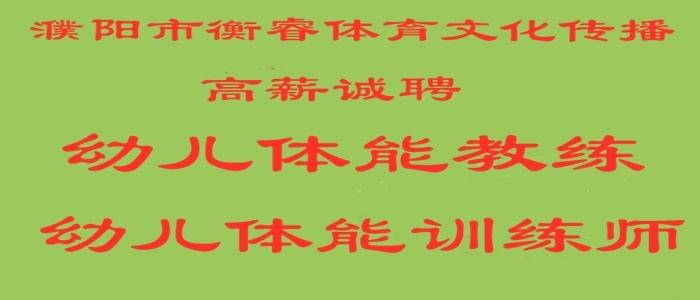 https://company.zhaopin.com/CZ852501510.htm