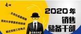 https://company.zhaopin.com/CZ407798420.htm