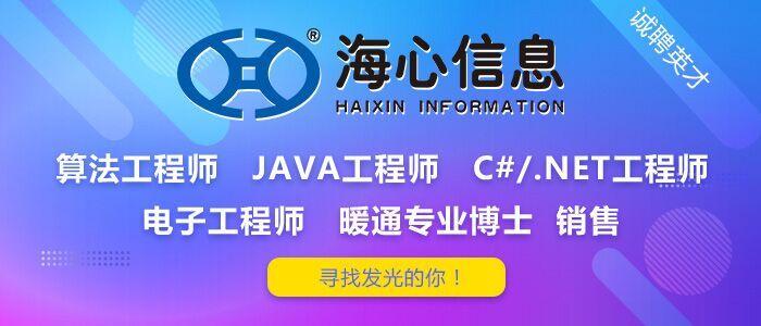 https://company.zhaopin.com/CZ223800020.htm