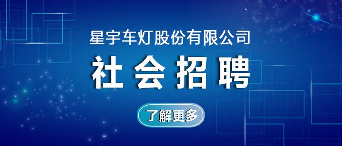https://company.zhaopin.com/CZ159865810.htm