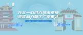 http://special.zhaopin.com/2020/cd/cdsw030739/
