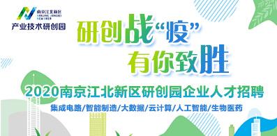 南京软件园科技发展有限公司