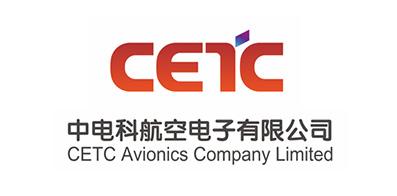 中电科航空电子有限公司