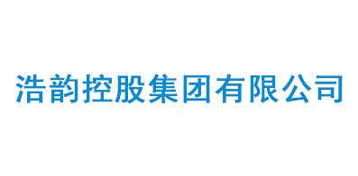 浩韵控股集团有限公司