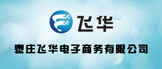 https://company.zhaopin.com/CZ523200130.htm