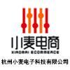 杭州小麦电子科技有限公司