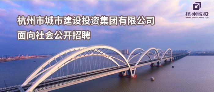 https://company.zhaopin.com/CZ190316210.htm