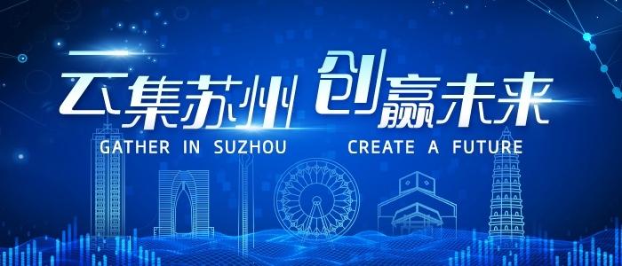 http://www.szrc.cn/HighRecruit/Home/Index