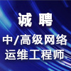 湖南国智中创智能科技有限公司