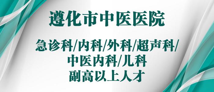 https://company.zhaopin.com/CZL1235751240.htm