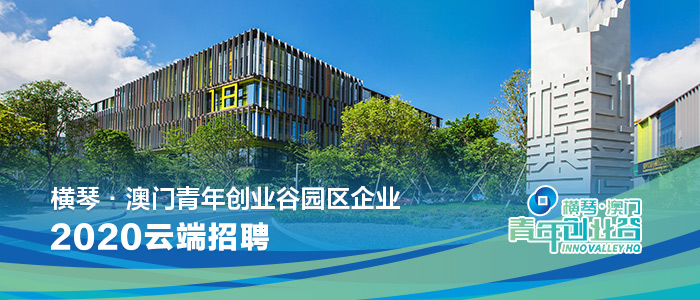 http://special.zhaopin.com/2020/gz/hqjt033054/