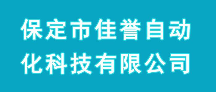 https://company.zhaopin.com/CZ594069520.htm?srccode=401901&preactionid=f7779c0b-b035-40ce-9df6-cf452feca9eb