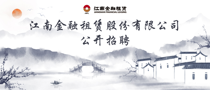 https://special.zhaopin.com/Flying/Society/20200520/26639078_14060551_ZL29170/