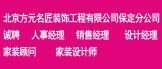 https://company.zhaopin.com/CZ846167510.htm?srccode=401901&preactionid=e60a4055-37bf-4a8d-9ee2-f647b812221f