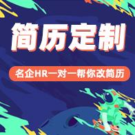 哪个网站:西安招聘网插图(32)