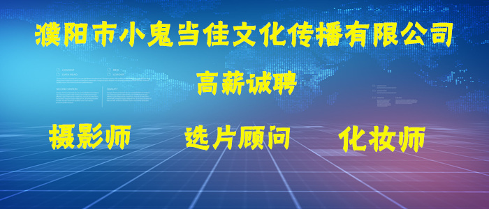 https://company.zhaopin.com/CZ813181300.htm