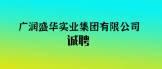 https://company.zhaopin.com/CZ688559120.htm