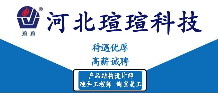 https://company.zhaopin.com/CZ556397380.htm