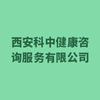 哪个网站:西安招聘网插图
