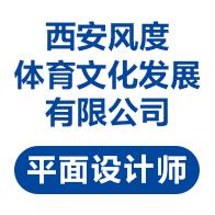 哪个网站:西安招聘网插图(23)