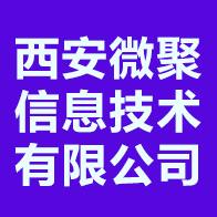 哪个网站:西安招聘网插图(9)