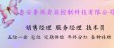 https://company.zhaopin.com/CZ224973780.htm