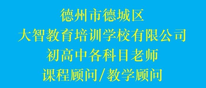 https://company.zhaopin.com/CZ856421840.htm