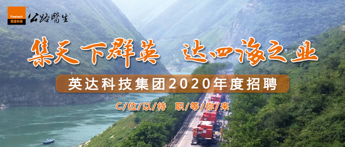 http://special.zhaopin.com/Flying/Society/20201015/W1_22200871_17191001_ZL29170/zpzw.html