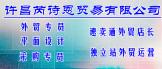 https://company.zhaopin.com/CZ302097480.htm?srccode=401901&preactionid=16765e9b-e915-4cb8-ac0c-05ea64953334