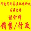 河南思兆昇益环保科技股份有限公司
