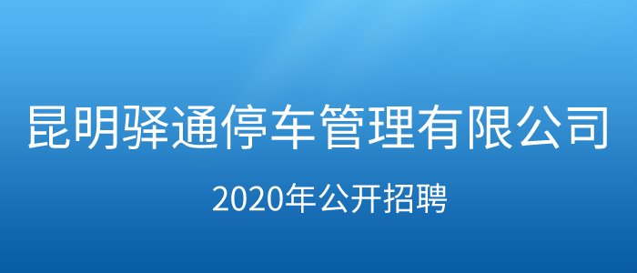 http://special.zhaopin.com/Flying/Society/20201124/W1_38814498_15332080_ZL29170/