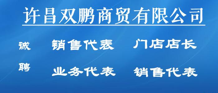 https://company.zhaopin.com/CZL1233180270.htm?srccode=401901&preactionid=9ec684fc-9c68-4628-870e-fcffb90b10f6&u_atoken=a3b127a3-6b8d-47c1-a451-20a202a9f327&u_asession=01gIafZPgkhNIIMARVJXFdD8-cA5a-y2R0Wg5zqhHkQS4cTb5VEvJTCWF1UN_EG0AQX0KNBwm7Lovlpxjd_P_q4JsKWYrT3W_NKPr8w6oU7K9Rnd9_Zl7YMU3zAn40l2uRuvzzfNY0UnZ0D4uJN4A082BkFo3NEHBv0PZUm6pbxQU&u_asig=05Luw0NSAbnpaJmX5Dz3h31_D_CWzVXLmVNVCRn1yjmPgKcemWJHhxHLf3WZin-GYRzkTbI6fWaMl1jvlkbHrti6f_a3z4GzOIOtybI1Vs_B31YcSgI8wa_oF08SCKrzn-er4vNOm3wyHKpYjxYFK1nqSnFnKyEaw-K3dMRT3Fx4z9JS7q8ZD7Xtz2Ly-b0kmuyAKRFSVJkkdwVUnyHAIJzUQGSfOpXNshaSg499Pgz7APRuaOiaYhsGX0I2dkx_Baidtf4cRV-dS7pdh1A0gsl-3h9VXwMyh6PgyDIVSG1W9VC9RdqJYnRk3hP5o4grjOT4NRbJBasC1DDxCNcnVYN7P9N2qoQRg5EeGRaHx5xXzEuhn0D25yH2KfvT_KPvHemWspDxyAEEo4kbsryBKb9Q&u_aref=xc54jY8CSTwS2j72O2TfmPWZEbM%3D