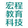 北京宏程教育科技有限公司